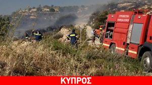 Κύπρος: Τη Δευτέρα αρχίζει η καταγραφή των ζημιών από τις πυρκαγιές στην Πάφο