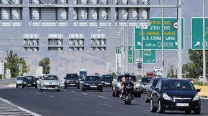 Στο Taxis τα νέα τέλη κυκλοφορίας-τι θα πληρώσετε
