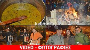 Μαίναλο: Φασολάδα και παραδοσιακή μουσική στο… μενού των χειμωνιάτικων εκδηλώσεων
