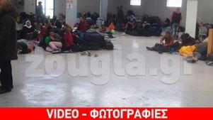 Εκατοντάδες πρόσφυγες εγκλωβισμένοι στο λιμάνι του Πειραιά