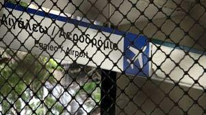 Προσοχή: Απεργία στο Μετρό-καθηλωμένοι οι συρμοί