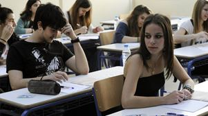 Διαγωνίζονται στις Αρχές Οικονομικής Θεωρίας οι μαθητές