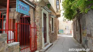 Χίος: Άρχισε να λειτουργεί σχολείο για τα μικρά προσφυγόπουλα