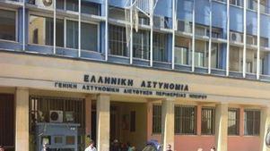 Ιωάννινα: Σύλληψη γυναίκας για απάτες