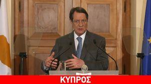 Ο N. Αναστασιάδης ελπίζει η Τουρκία να επιδείξει πολιτική βούληση