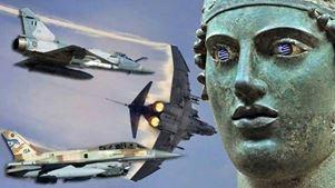 Τη Δευτέρα ξεκινά η άσκηση «Ηνίοχος 2017» με τη συμμετοχή δυνάμεων από Ελλάδα, Ισραήλ, ΗΠΑ, Ιταλία και Ηνωμένα Αραβικά Εμιράτα