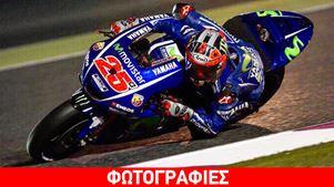 MotoGP: Θρίαμβος της Yamaha στο Κατάρ