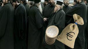 ΣτΕ: Το μισό παγκάρι για το ΕΦΑΠΑΞ των ιερέων