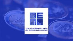 Η αξιοποίηση των Ελλήνων της διασποράς προς όφελος της ελληνικής οικονομίας