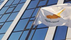Πλήρες μέλος της Ασιατικής Τράπεζας Υποδομών και Επενδύσεων έγινε η Κύπρος