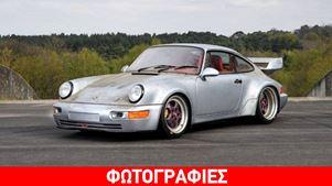 Εκπληκτική Porsche βγαίνει στο… σφυρί για 2 εκατ. ευρώ