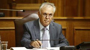 Ολοκληρώθηκε η σύσκεψη στη αντιπροεδρία της κυβέρνησης, υπό τον Γ. Δραγασάκη