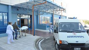 Κέρκυρα: Από το κρουαζιερόπλοιο στο νοσοκομείο με αεροδιακομιδή