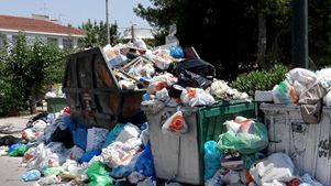 ΒΕΘ: «Ζητάμε ουσιαστική λύση για το πρόβλημα των σκουπιδιών»