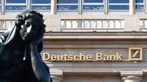 ΕΚΤ: Εξετάζει τον έλεγχο των δύο μεγαλύτερων μετόχων της Deutsche Bank