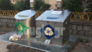Καταγγελία στο zougla.gr: Άγνωστοι στη Βυτίνα κόλλησαν με ηλεκτροκόλληση κάδους