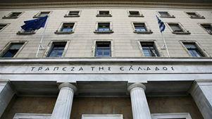 Τράπεζα της Ελλάδος: Αυξήθηκαν οι καταθέσεις τον Ιούνιο του 2017