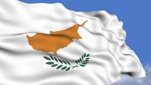 Κύπρος: Η Επιτροπή για Αγνοούμενα Πρόσωπα στην Κύπρο αναζητά στοιχεία με ανάρτηση στο facebook