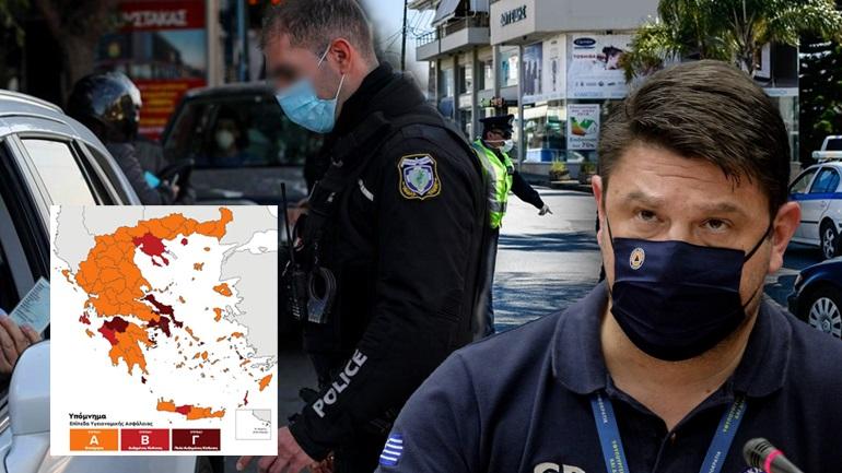 Κορονοϊός: 18 κρούσματα στην Βοιωτία -  1.424 κρούσματα σήμερα 20/2 – 23 νέοι θάνατοι, 325 οι διασωληνωμένοι