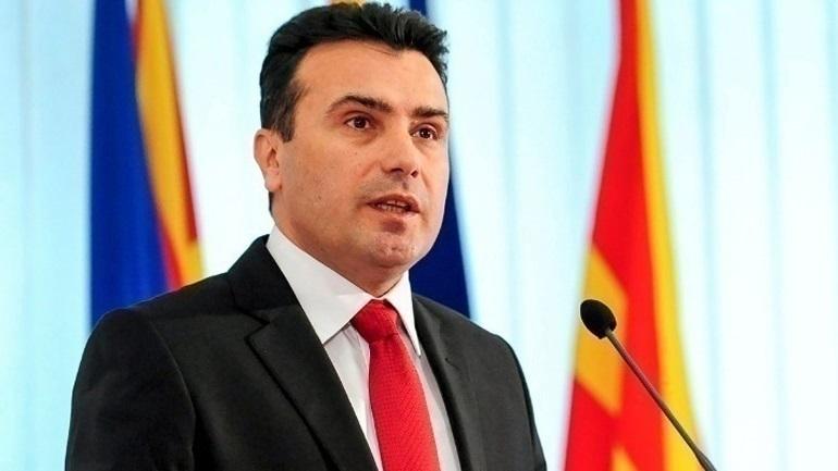 «Όχι» της Ε.Ε. στα Σκόπια για αναγραφή της εθνικότητας στις αστυνομικές ταυτότητες