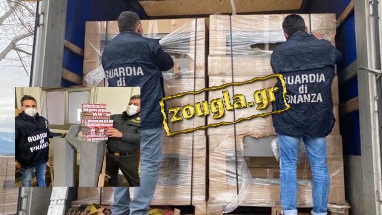 Ιταλία: Μπλόκο σε φορτίο με λαθραία τσιγάρα από την Ελλάδα - Συλλήψεις διακινητών