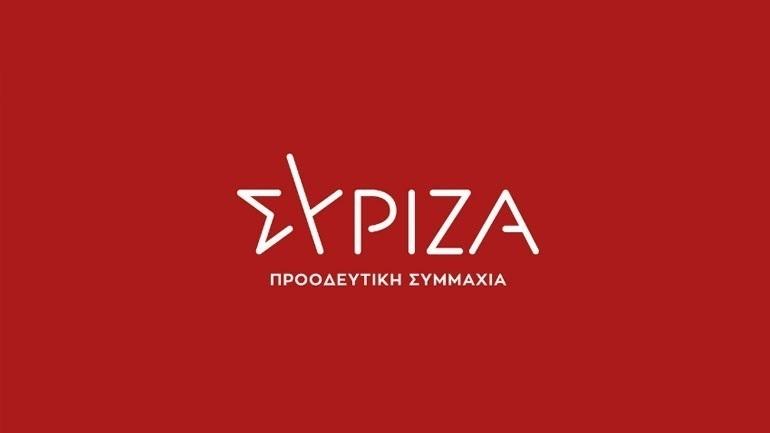 ΣΥΡΙΖΑ: Κατεπείγουσα ερώτηση για τη «Μήδεια» στην Ευρωπαϊκή Επιτροπή