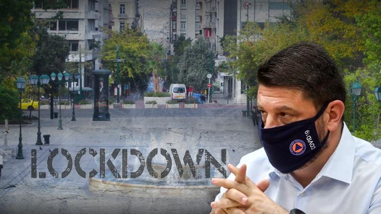 Κοροναϊός :Παραμένει σε καραντίνα ο Δήμος Θηβαίων και ο Δήμος Τανάγρας - Παράταση του lockdown στην Αττική – «Κοκκινίζουν» πολλές περιοχές