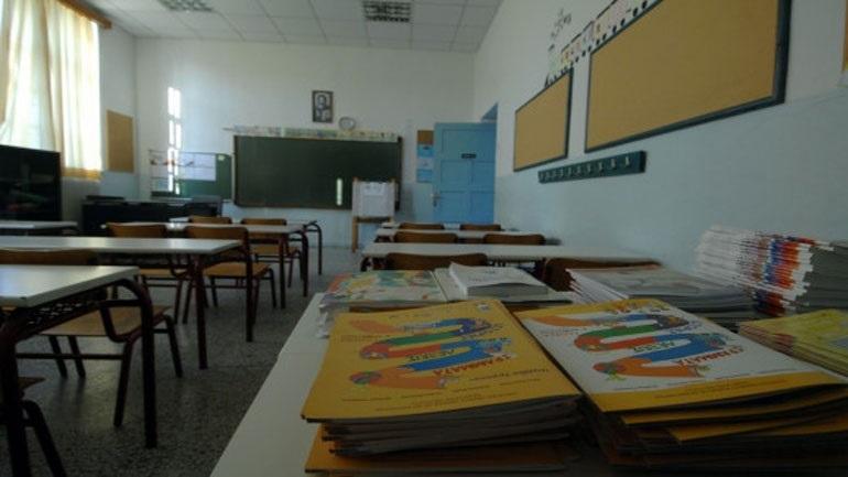 Ηράκλειο: Κλείνει το 2ο δημοτικό σχολείο στις Αρχάνες λόγω κρουσμάτων