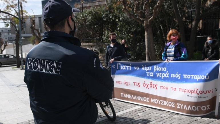 Διαμαρτυρία στην ισπανική πρεσβεία για τον ράπερ Pablo Hasel και το νομοσχέδιο για την Τέχνη