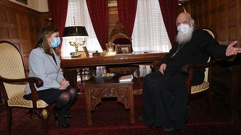 Επίσκεψη της υφυπουργού Υγείας, Ζωής Ράπτη, στον Αρχιεπίσκοπο Ιερώνυμο