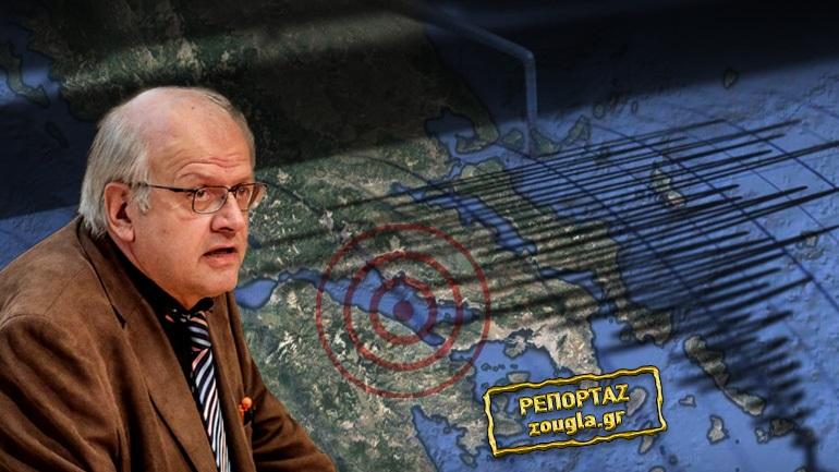 Ανησυχία των σεισμολόγων για τον Κορινθιακό
