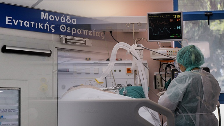 Στο «κόκκινο»τα νοσοκομεία της Αττικής - Στέλνουν ασθενείς με κορωνοϊό στη Χαλκίδα