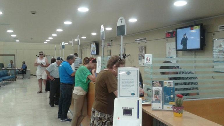 Σχεδιάζουν την τραπεζική του μέλλοντος - Πώς θα είναι τα καταστήματα έπειτα από 10 χρόνια