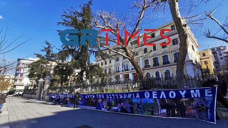 Θεσσαλονίκη: Διαμαρτυρία αστυνομικών - Κάνουν λόγο για στοχοποίησή τους