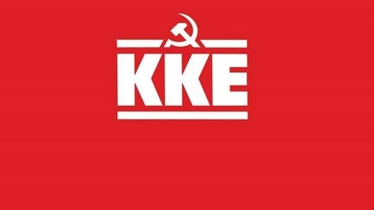 ΚΚΕ: «Επικίνδυνη πολιτική και τρικυμία εν κρανίω μαζί!»