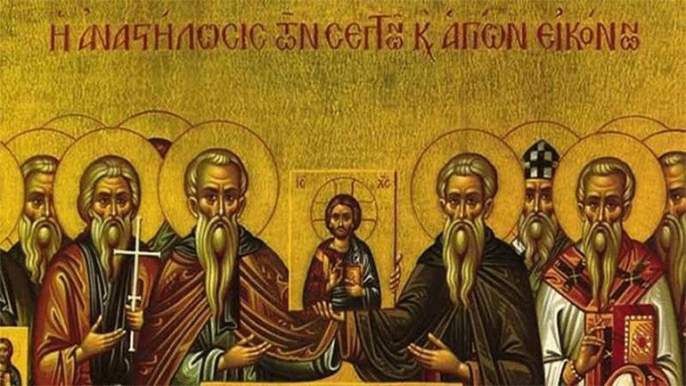 Κυριακή της Ορθοδοξίας 2021: Τι γιορτάζουμε σήμερα