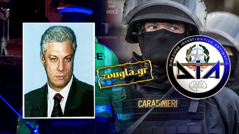 """Συνελήφθη στην Αγιά Λάρισας ο μαφιόζος Καλντερόνε των """"Μπαρτσελονέζι"""""""