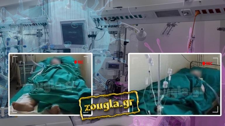 Ασθενείς διασωληνωμένοι εκτός ΜΕΘ