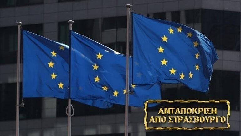 Ο Λαγός έβγαλε... λαγό: Το 2026 οι εκταμιεύσεις από τον μηχανισμό ανάκαμψης και ανθεκτικότητας της ΕΕ!