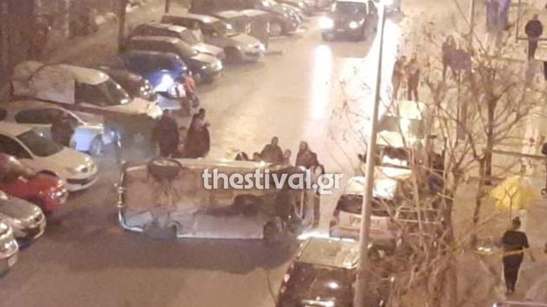 Θεσσαλονίκη: Ανατροπή οχήματος στην Άνω Πόλη - Εξαφανίστηκε η οδηγός