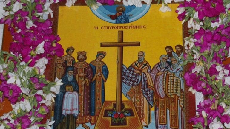 Τι γιορτάζουμε την Κυριακή της Σταυροπροσκυνήσεως