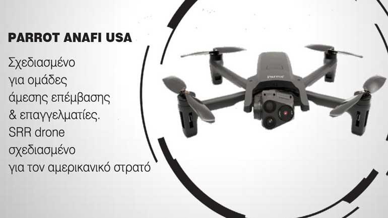 Η GeoSense προμήθευσε τον Φορέα Διαχείρισης Λίμνης Παμβώτιδας Ιωαννίνων με το drone Parrot Anafi USA
