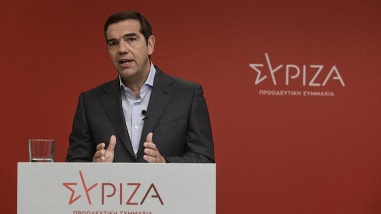Υπόμνημα Τσίπρα προς το Ταμείο Χρηματοπιστωτικής Σταθερότητας