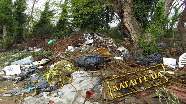 Παράνομη χωματερή στον Αγιόκαμπο Λάρισας