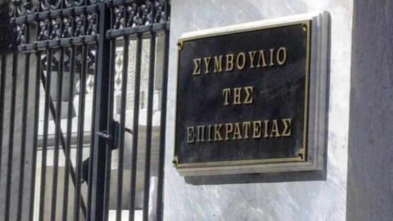 ΣτΕ: Επικύρωσε τις πειθαρχικές ποινές και τα πρόστιμα σε εισπρακτική - δικηγορική εταιρεία