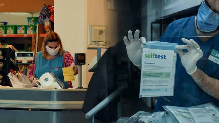 Υποχρεωτικά self tests σε λιανεμπόριο, σούπερ μάρκετ και εστίαση