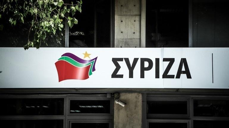 ΣΥΡΙΖΑ: Να μην κουνάει το δάχτυλο η ΝΔ - Να εξηγήσει το υποτιθέμενο «ρουσφέτι» στη CCC