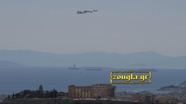 Μαχητικά αεροσκάφη πάνω από την Ακρόπολη!