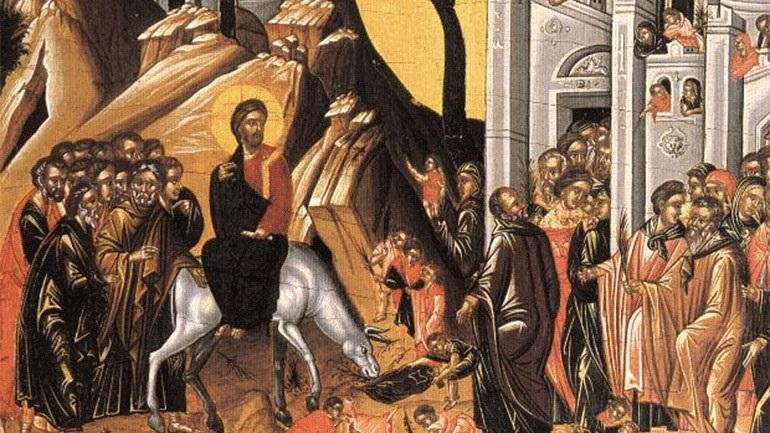 Το Άγιο Πάσχα και η Κυριακή των Βαΐων: Τι γιορτάζουμε σήμερα 25 Απριλίου