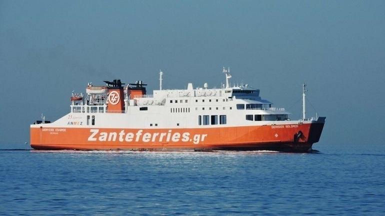 Μηχανική βλάβη στο πλοίο «Διονύσιος Σολωμός»
